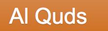"""Al Quds"" Blog"