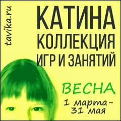 """Галерея """"Катина коллекция"""""""