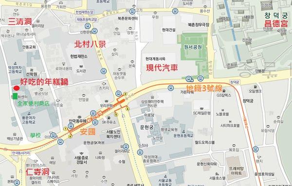三清洞年糕鍋地圖