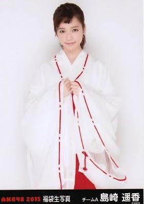 巫女さんの島崎遥香