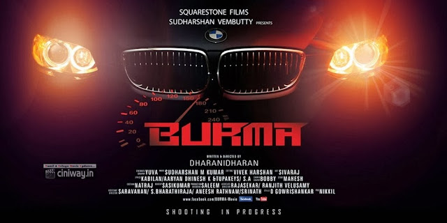 Burma Movie First Look Poster