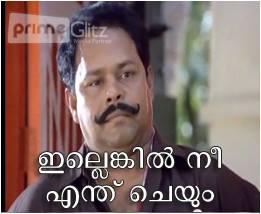 redwine malayalam malayalam facebook comments mallu fb
