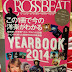 2014-12-14 Print: Crossbeat Magazine - Best Selection 2014-Japan