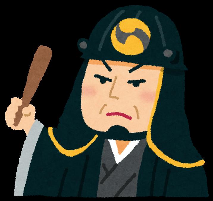 「江戸時代の食事写真フリー」の画像検索結果