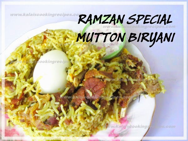 Ramadan Special Mutton \ Meat Biryani Recipe | Easy Pressure Cook