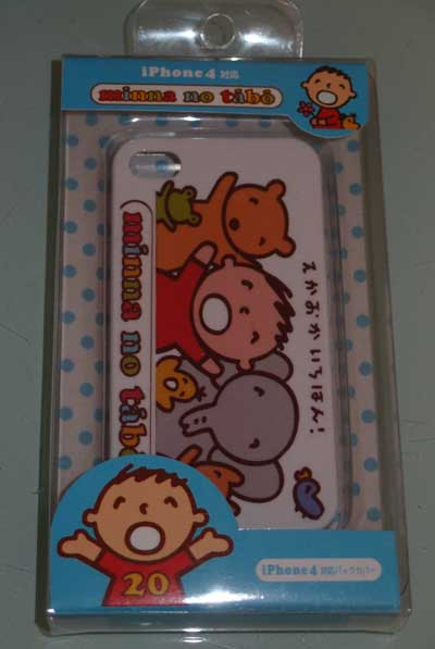 Minna No Tabo w/ friends iPhone 4 / 4S Hard Back Cover Case