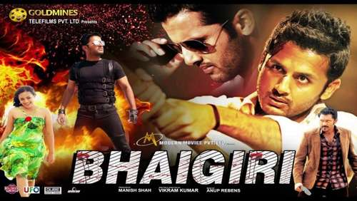 Poster Of Bhaigiri 2016 Hindi Dubbed 720P    Free Download Watch Online Worldfree4u