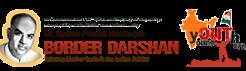 Visit:: www.borderdarshan.com