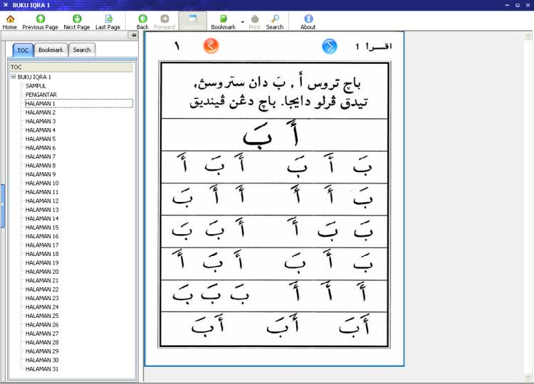 Preview Daftar Isi/Konten Buku Iqra Digital untuk Belajar Membaca Al-Qur'an