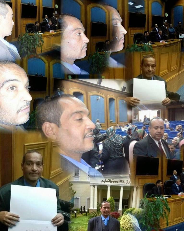الحسينى محمد , alhussiny ,الحسينى, alhussiny mohamed , الخوجة ,alkoga