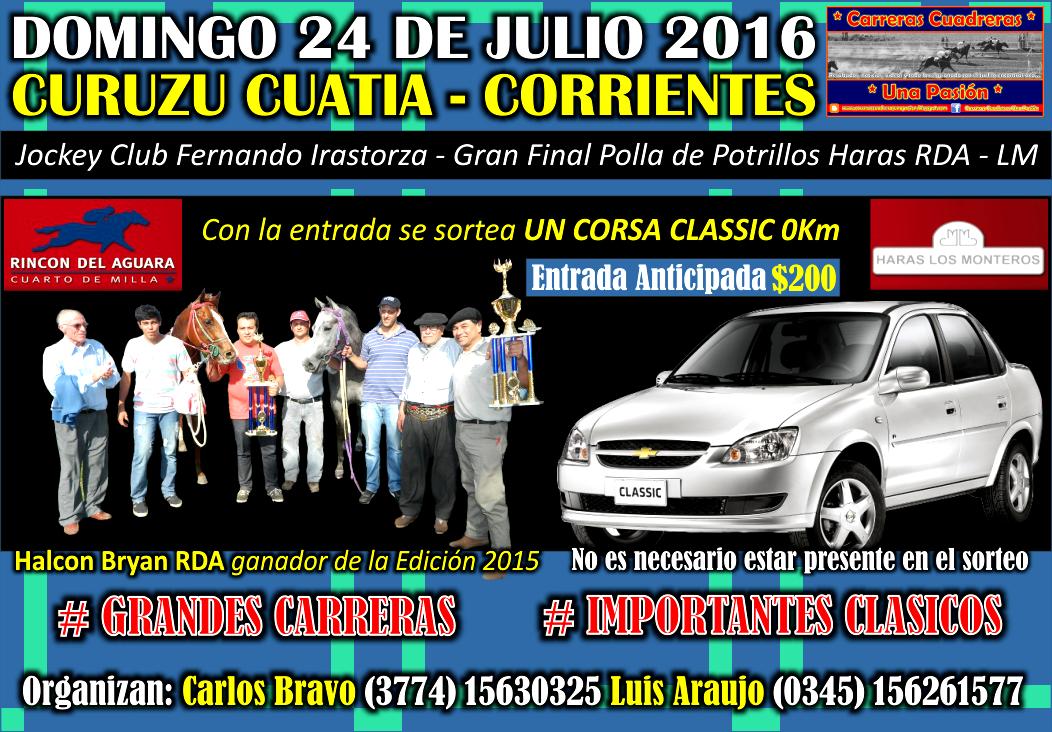C. CUATIA - 24.07.2016
