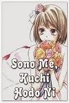 http://shojo-y-josei.blogspot.com.es/2014/05/sono-me-kuchi-hodo-ni.html
