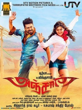 Watch Anjaan (2014) DVDScr Tamil Full Movie Watch Online Free Download