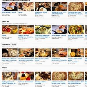 video recepti...