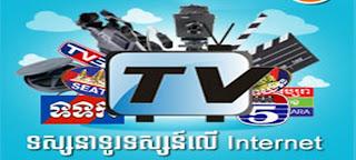 http://cambodia-tvonline.blogspot.com/search/label/Cambodia%20TV%20Online