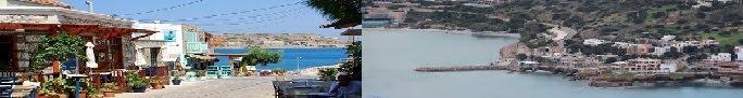 Η γραφική και τουριστική Πλάκα του Νομού Λασιθίου
