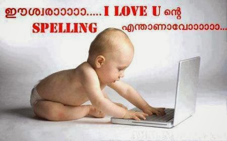 Latest Funny Photo Comment Latest Malayalam Funny Photos