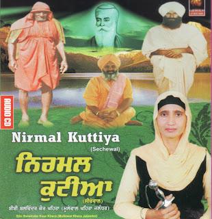 Nirmal Kuttiya-Balwinder Kaur Khehra