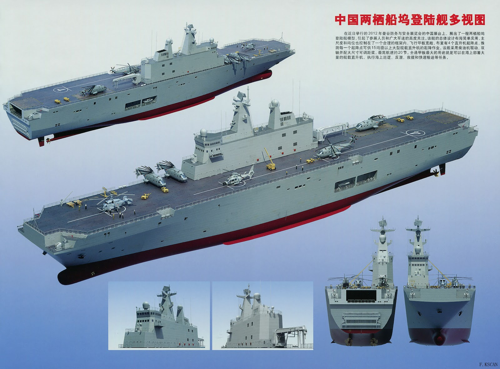 z 20 helicopter with Type 081landing Helicopter Dock Lhd on Chinese Type 054a Jiangkai Ii Class together with Chinese Sharp Claw 1 Ugv Unmanned moreover China Has High Hopes Z 20 Helicopter 0 additionally Showthread as well Page 41.