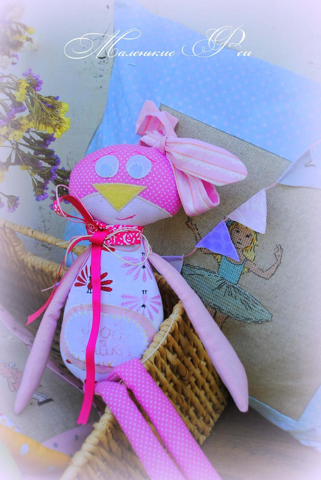 заяц, розовый, тильда, жёлтый, дети, ребенок, игрушки, куклы, кукла, тильд
