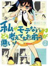 Manga Recommendation