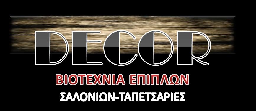 DECOR ΕΠΙΠΛΑ ΗΡΑΚΛΕΙΟ ΚΡΗΤΗΣ