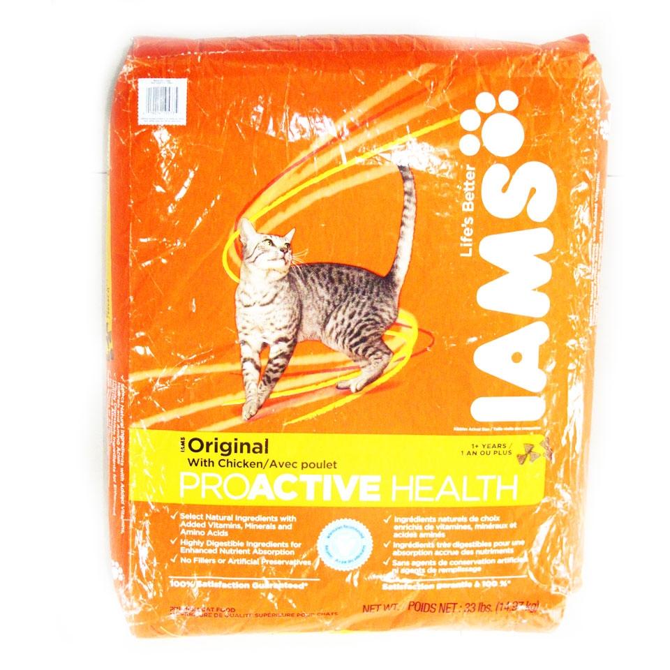 Kucenmaster Makanan Kucing Parsi Aku