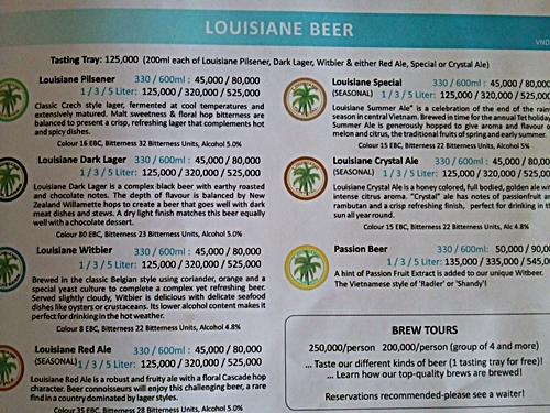 ルイジアナ・ブリューハウス(Louisiane Brewhouse) beer menu