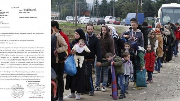 Έγγραφο του Υπ. Εσωτερικών ζητάει σπίτια και ξενοδοχεία σε δήμους για 1.500.000 μετανάστες