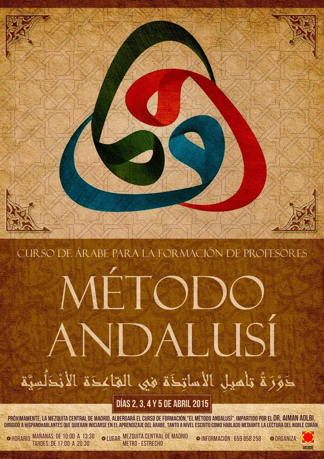 Curso  de árabe para la formación de profesores. En la Mezquita Central de Madrid
