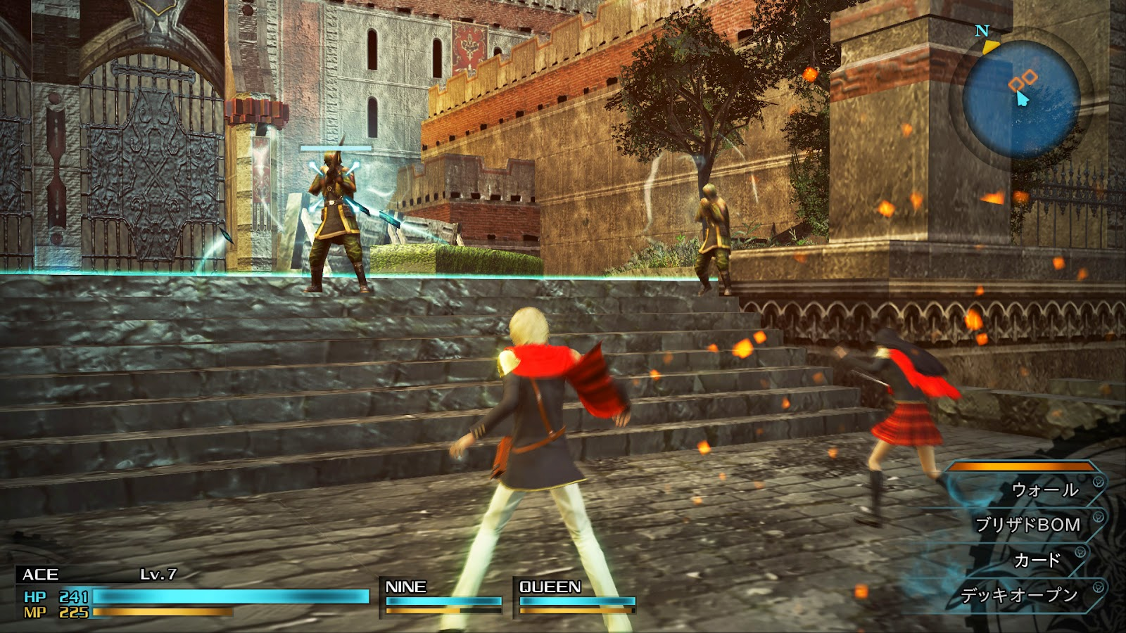 Final Fantasy Type HD en Europa