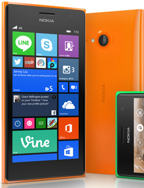 Mobile Price In India And Pakistan Mobile Price In Nokia Lumia