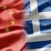 ΣΥΓΚΛΟΝΙΣΤΙΚΟ: Το μεγάλο κόλπο Τσίπρα με την ΚΙΝΑ !