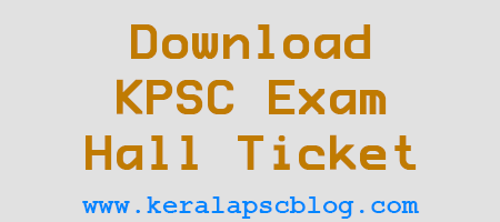 Kerala PSC Tradesman Exam 2014 Hall Ticket