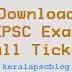 Kerala PSC Tradesman Exam 2014 Hall Ticket