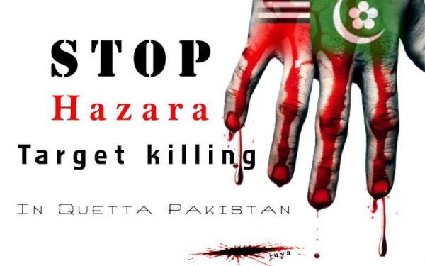 Protect Hazara