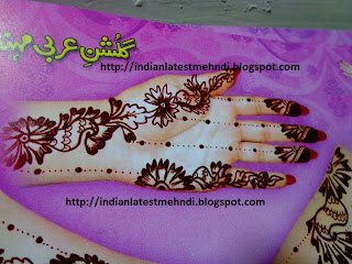 Pakistani Mehndi Designs for Eid 2013 3