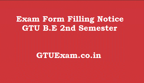 Filling Up the Exam Forms for B.E 2nd Semester - GTU Summer Exam 2014
