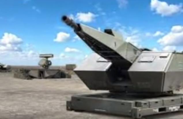 Gambar spesifikasi misil Skyshield 35 MK-2