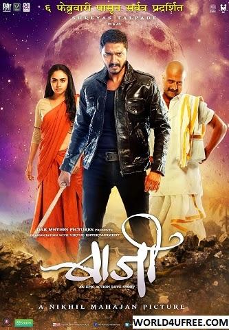 Baji 2015 Marathi DVDSCR 400mb
