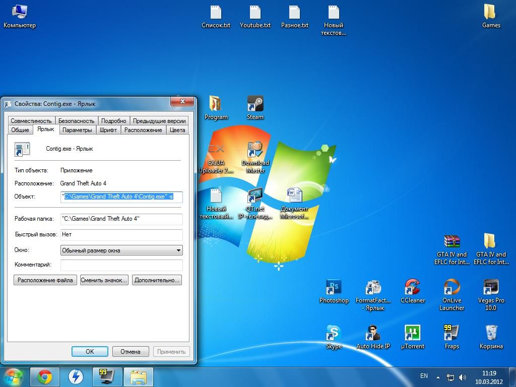 Intel GMA / Intel(R) 82915G/GV/910GL Express Chipset ...