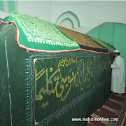 MAKAM NABI MUSA AS.