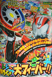 Kamen Rider Drive : Type High Speed DvD Secret Mission Type Telebikun Sub