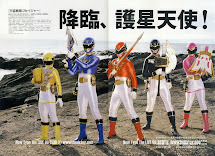 Power Rangers Megaforce Characters
