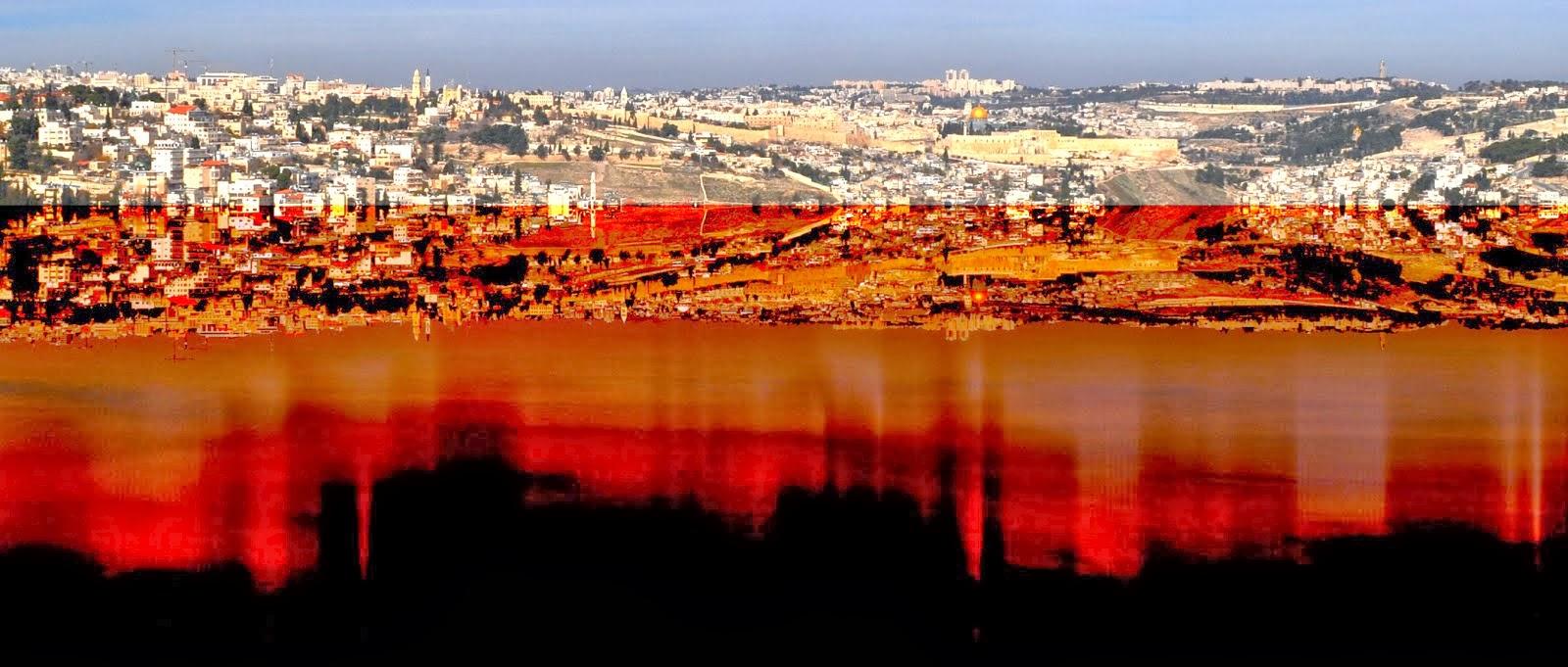 ירושלים של מטה