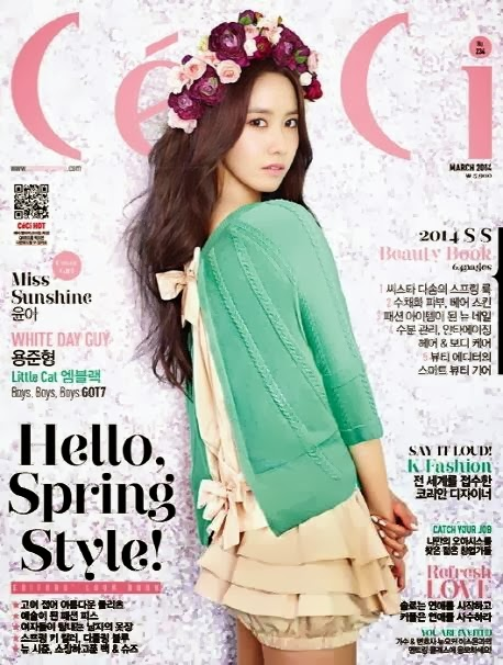 Yoona 윤아 ユナ CeCi March 2014 Cover