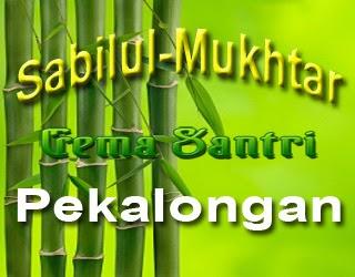Album Mp3 Atainaka Bill Fakri - Sabilul Mukhtar-gema santri