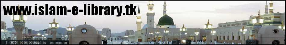 www.islam-e-library.tk | Islamic | Audio | Video | Books | Quran | Download | K-I-C-R®©