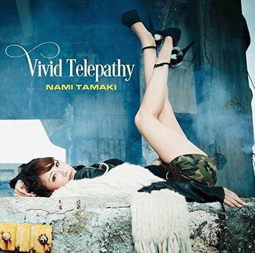 [MUSIC] 玉置成実 – Vivid Telepathy/Nami Tamaki – Vivid Telepathy (2014.11.19/MP3/RAR)
