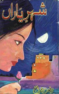 Sheher e yaran, Riffat Siraj, Romantic novel, Free books online, Free books download, Free Urdu novels,